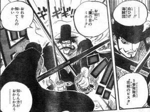 ワンピースの七武海の強さランキング【最強は誰だ?】