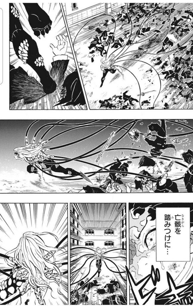 鬼滅の刃195話ネタバレと感想 【めまぐるしく】