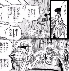 ワンピースの中将の強さランキングTop10【海軍】