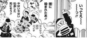 鬼滅の刃200話ネタバレと感想 【勝利の代償】